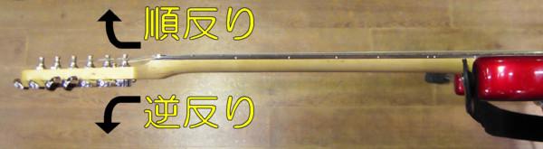 f:id:shimamura-music:20100115175359j:image