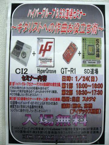 f:id:shimamura-music:20100127120822j:image