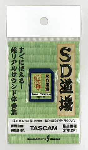 f:id:shimamura-music:20100127120827j:image