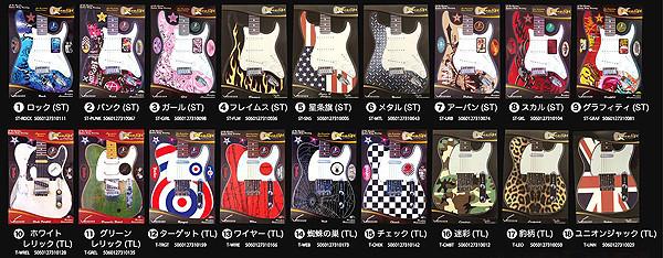 f:id:shimamura-music:20100212142209j:image