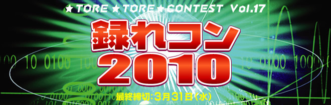f:id:shimamura-music:20100215105809j:image
