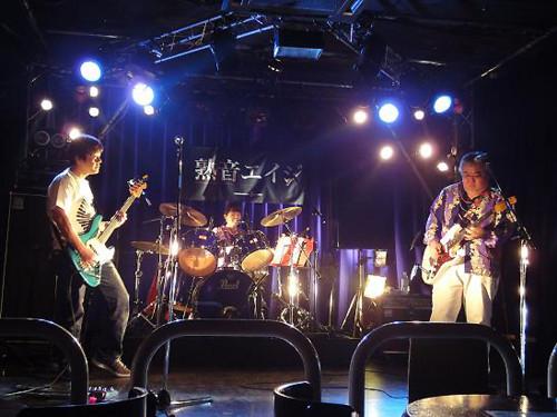 f:id:shimamura-music:20100218124447j:image