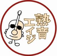 f:id:shimamura-music:20100218124455j:image
