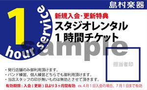 f:id:shimamura-music:20100326110702j:image:w234