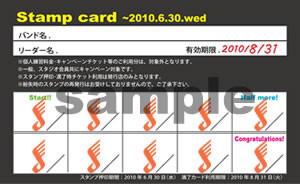 f:id:shimamura-music:20100326110703j:image:w234