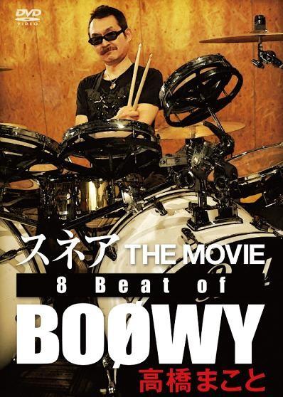 f:id:shimamura-music:20100330120551j:image