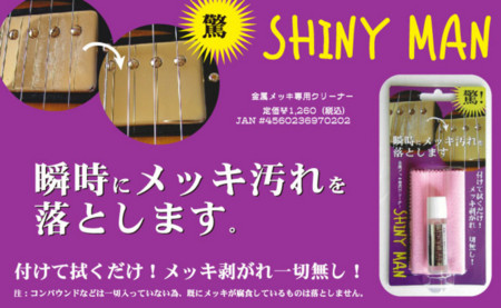 f:id:shimamura-music:20100409165617j:image