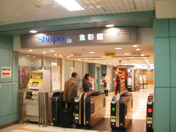 f:id:shimamura-music:20100513182859j:image