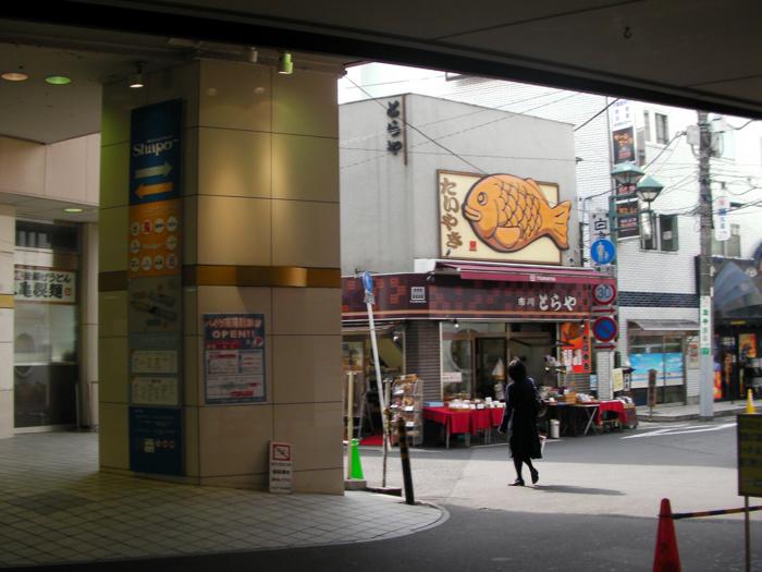 f:id:shimamura-music:20100513182900j:image