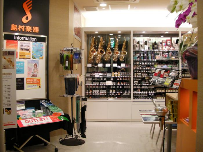 f:id:shimamura-music:20100514152452j:image
