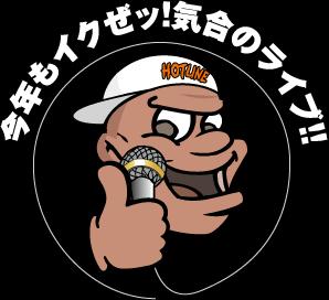 f:id:shimamura-music:20100521115534p:image:w250
