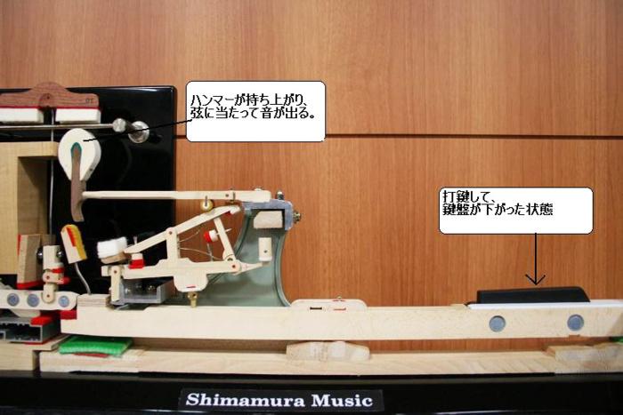 f:id:shimamura-music:20100620110920j:image