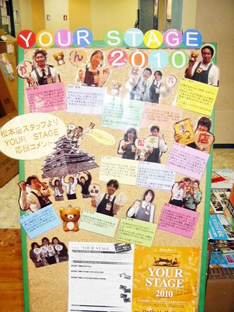 f:id:shimamura-music:20100626181215j:image