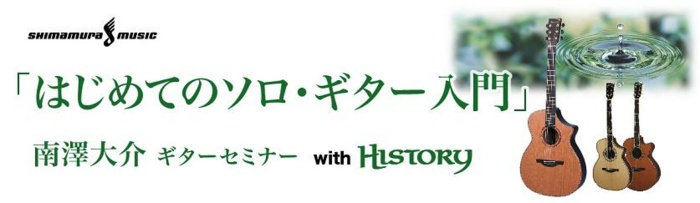 f:id:shimamura-music:20100705103711j:image