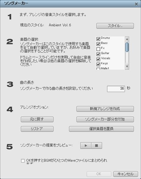 f:id:shimamura-music:20100714161027j:image