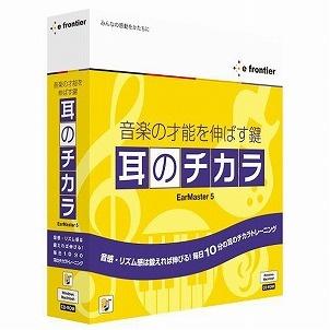 f:id:shimamura-music:20100714161029j:image