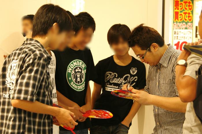 f:id:shimamura-music:20100723180211j:image