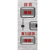 f:id:shimamura-music:20100831185828j:image