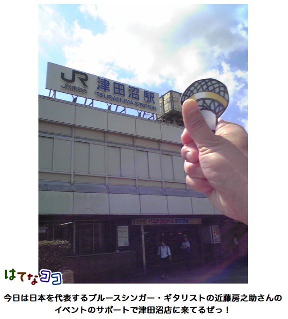 f:id:shimamura-music:20100918182621p:image:w300