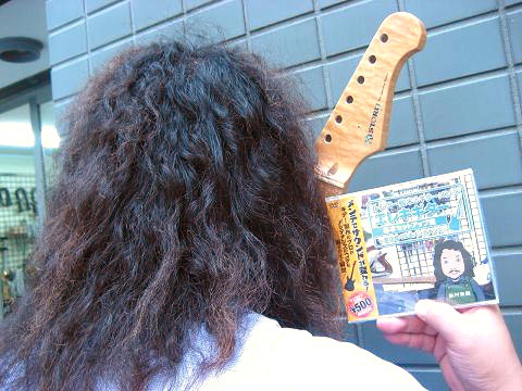 f:id:shimamura-music:20100919174131j:image