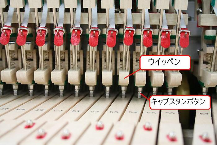 f:id:shimamura-music:20101003124037j:image
