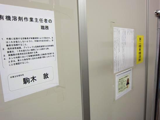 f:id:shimamura-music:20101008172109j:image