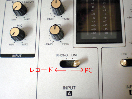 f:id:shimamura-music:20101010135623j:image
