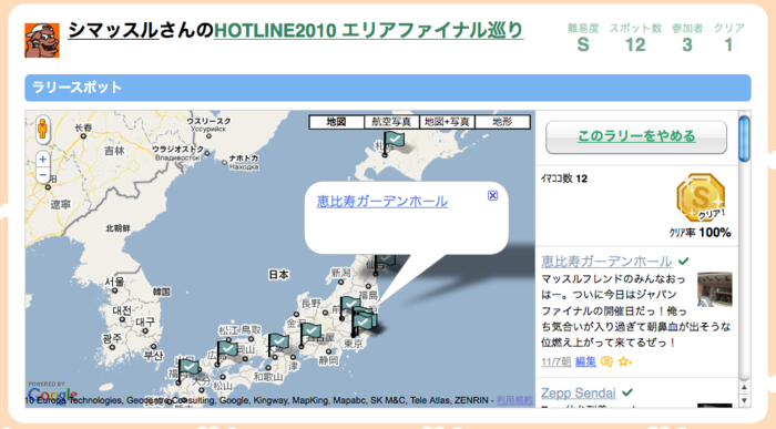 f:id:shimamura-music:20101126173915p:image