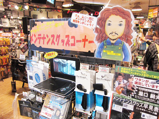 f:id:shimamura-music:20110207182909j:image