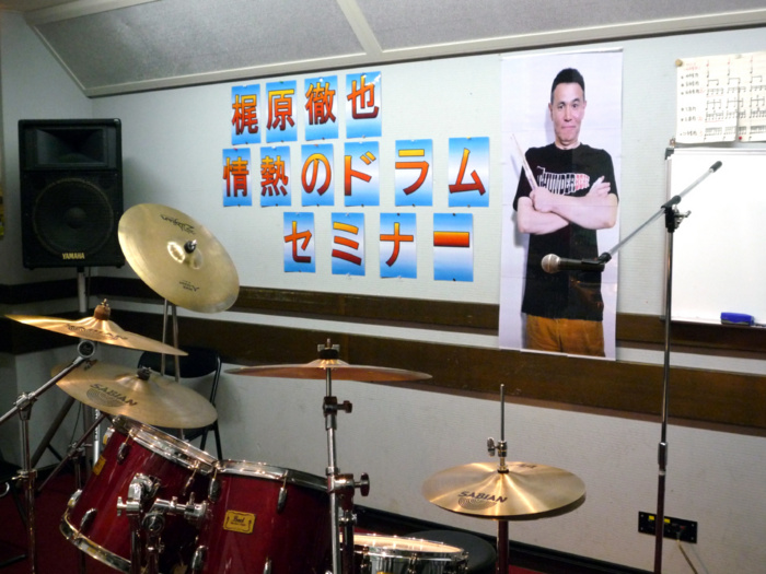 f:id:shimamura-music:20110310121921j:image