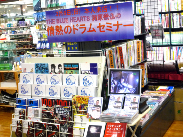 f:id:shimamura-music:20110310121922j:image