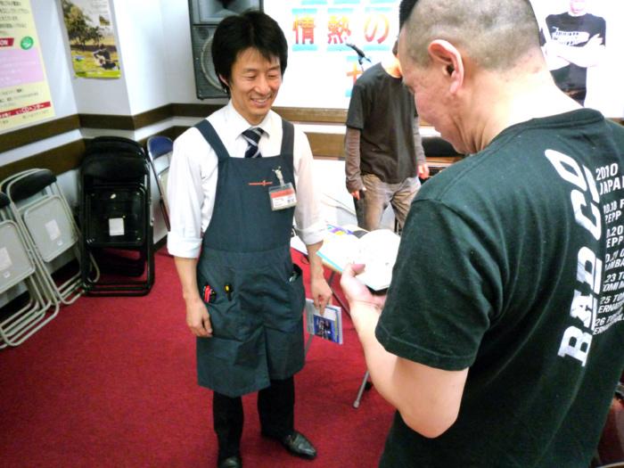 f:id:shimamura-music:20110310121933j:image