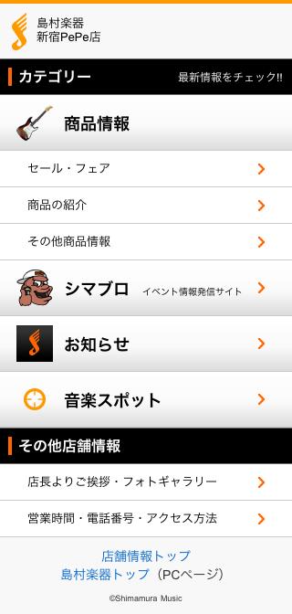 f:id:shimamura-music:20110430150857p:image