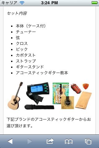 f:id:shimamura-music:20110430153710p:image
