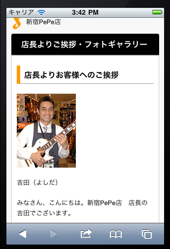 f:id:shimamura-music:20110430155835p:image