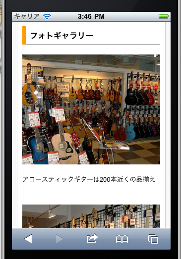 f:id:shimamura-music:20110430155836p:image