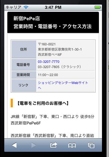 f:id:shimamura-music:20110430155837p:image