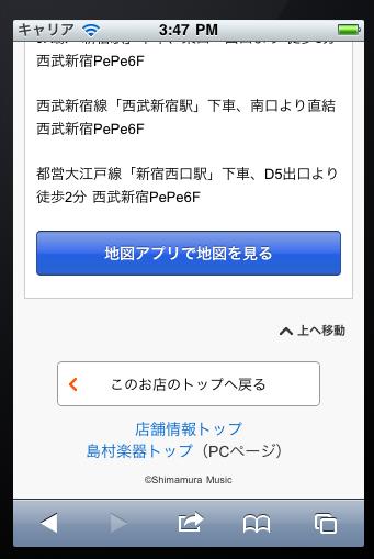 f:id:shimamura-music:20110430155838p:image