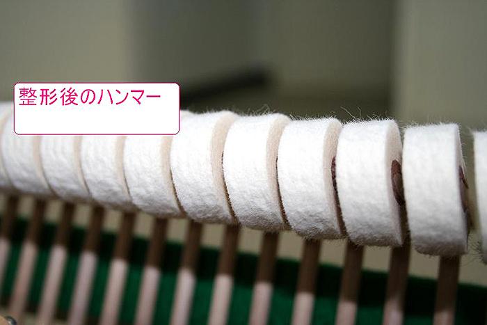 f:id:shimamura-music:20110503164134j:image