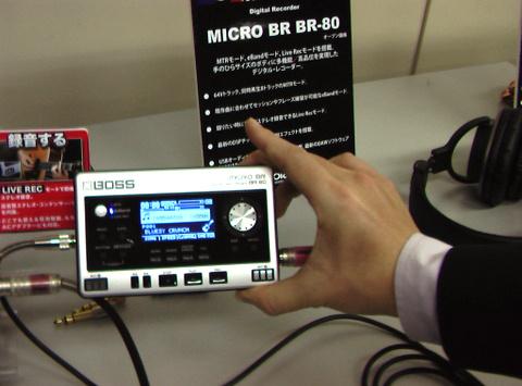 f:id:shimamura-music:20110516160540j:image
