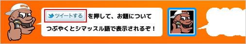 f:id:shimamura-music:20110610102114j:image