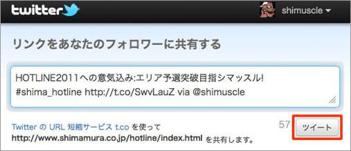 f:id:shimamura-music:20110610102116j:image