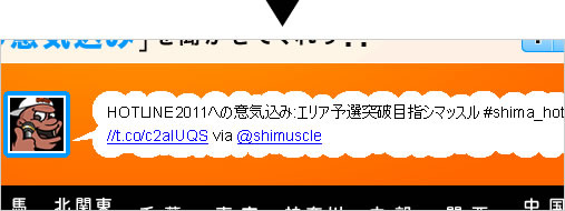 f:id:shimamura-music:20110610102117j:image