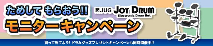 f:id:shimamura-music:20110701122240j:image