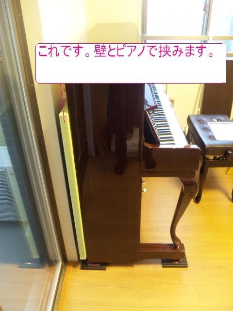 f:id:shimamura-music:20110704142749j:image