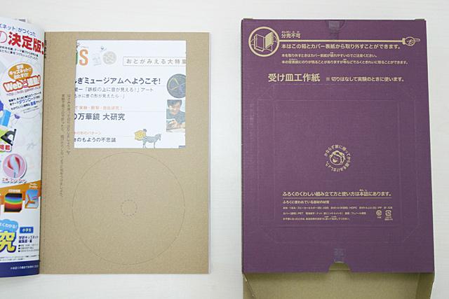 f:id:shimamura-music:20110808170549j:image