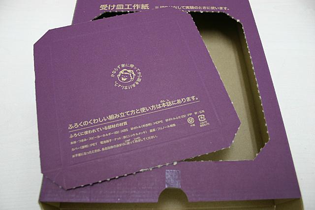 f:id:shimamura-music:20110808170601j:image