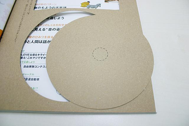 f:id:shimamura-music:20110808170604j:image