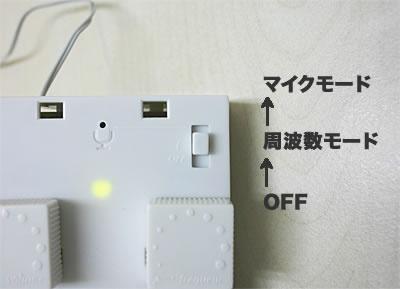 f:id:shimamura-music:20110808170609j:image