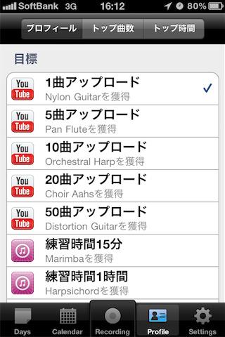 f:id:shimamura-music:20110908184158j:image